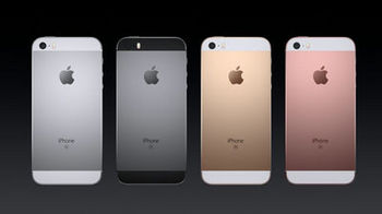iphonese3.jpg